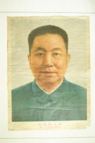 锋主席宣传画华国