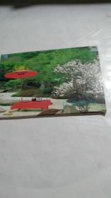 《日本风光》明信片[一套10枚]全》