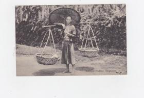清、民国 风俗类 明信片《中国挑着扁担的商贩》一张