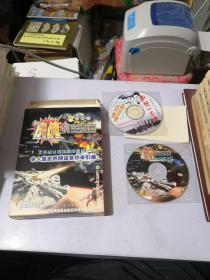 【游戏光盘】 决战时空要塞 1手册,2CD