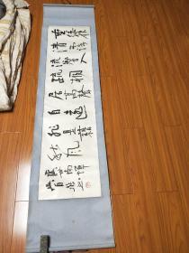 吴自然书法作品。中国书法家协会会员。中国书法家协会吉林分会理事。作品入选全国第一,第二届书法镌刻展。作品被博物馆,纪念馆,名胜地收藏或被碑刻。