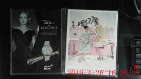 时尚 COSMO  2012.6期