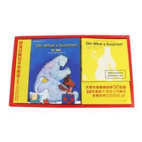 欧美经典绘本学英语 Oh!What a Surprise! 正版 苏珊布鲁姆 西尔维亚隆  9787556047604