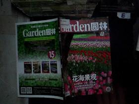 Garden园林 2015 12