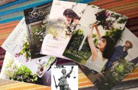 花视觉系列书籍全6册 爱上自然风 + 365天有花相伴 + 生活要有花 + 明天我要嫁给你 + 带束花去见想见的人 + 开家花店荒度余生 插花6本JOJO花艺