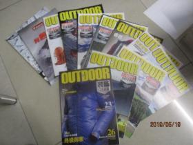 户外探险《OUTDOOR》附赠《2011-2013年赠页、自驾路书、装备等15册合售   详情如图》 赠页赠页赠页  请看图,  货号67-1
