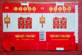 烟标   红双喜  湖北武汉卷烟厂