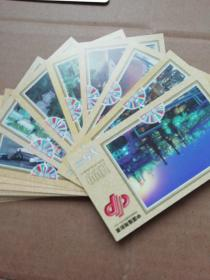 福利彩票一一1999上海风采珍藏版共60张
