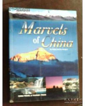 中国奇观(英文版)