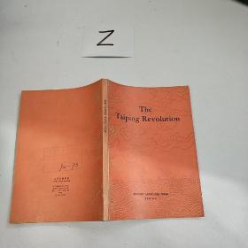 THE TAIPING REVOLUTION(太平天国革命,32开英文版)