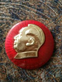 毛主席像章,背面,毛主席万岁,忠,341,文革时期六十年代铝合金制。