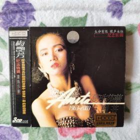 梅艳芳 3CD 纪念特辑 蔓珠莎华