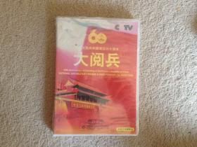 中华人民共和国成立六十周年大阅兵(中英文双语解说)【DVD 3片装】