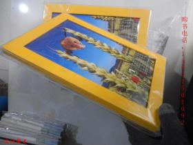 华夏地理杂志社2013年年历卡片一套( 12枚全套,16开,有框) 极精美