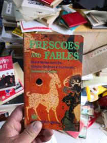 FRESCOES AND FABLES      3C