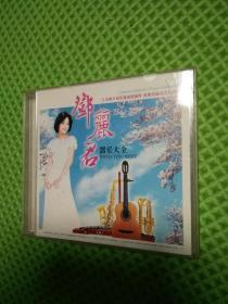 光盘VCD:邓丽君 器乐大全【2VCD】