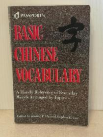Basic Chinese Vocabulary:A Handy Reference of Everyday Word Artanged by Topics (中国研究)英文原版书