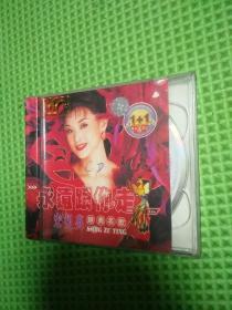 光盘CD:名歌经典 宋祖英