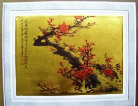 梅花系列铂金画(画芯,宽:23cm;高:17cm,共6张)