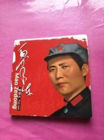 毛泽东明信片(一本)