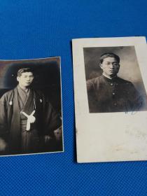 昭和时代日本学者男子和服西服照片两张,相纸好,品佳
