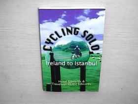 cycling solo ireland to istanbul  爱尔兰单车骑车去伊斯坦布尔