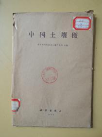 中国土壤图(两张)
