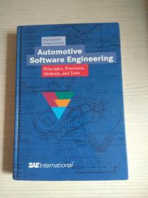 Automotive Software Engineering:Principles, Processes, Methods, and Tools