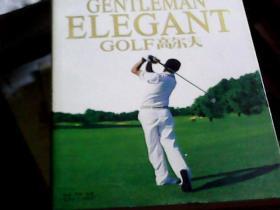 高尔夫完全宝典(16开,无盘)