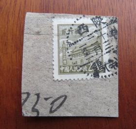 普1面值2000圆邮票销1951年2月13日陕西宝鸡(辛)--邮戳