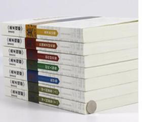 美术观察学术文丛/绘画关于构图问题傅抱石中国画法要论构图艺术精神颜色的研究南画的形成书籍