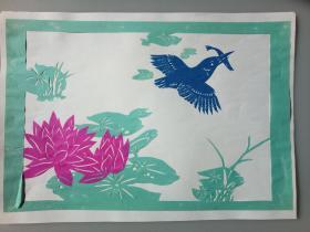 翠鸟睡莲 传统手工剪纸 民间艺术 托裱 (年代:2000年)