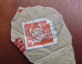 普8面值8分邮票销新会外海--邮戳