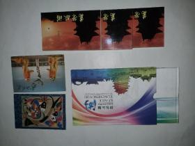 1987年《延安民间工艺美术》;三份2002年《万荣旅游》(明信片);《2012年运城旅游年票册》【合售、参阅描述】.