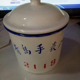 青岛手表厂1976年的搪瓷缸子