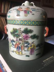 汤盖罐2(有残)