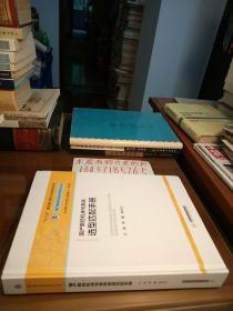 【正版】国产数控机床与系统选型匹配手册(库存书 16开硬精装)