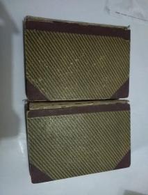 《 柯达杂志》 合订本 (1934年第5卷第5-12期+1935年第6卷第1-12期)+(1936年 第7卷第1~12期+1937年第8卷1-8期  含民国购书收据2张) 2册合售