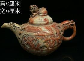 特价秒杀寿山石 茶壶