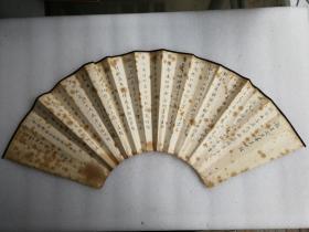 广东省文史馆馆员、中山大学教授李淑璧手书《般若波罗蜜多心经》扇面一件  长21宽87.5(cm)