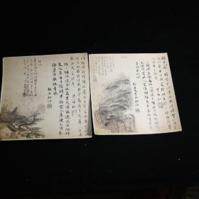 民国原版照片  {姜石农(饭石先生)、波冶}书法绘画合璧  二帧。荣宝斋旧藏  超高层:19×19