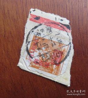改4面值800圆邮票销1954年10月2日广州(CANTON)--邮戳