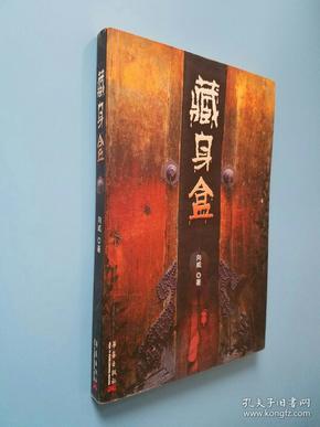 八年级·上(人教版)(2010.6印刷)/初中英语同步话题阅读与完形