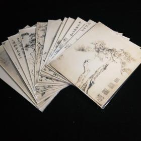 民国原版 照片 【黄道周】 松石图  一套12张全,12张拼接成完整的长卷 少见  尺寸:29×22.5㎝