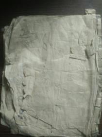 清代手绘画样有残。