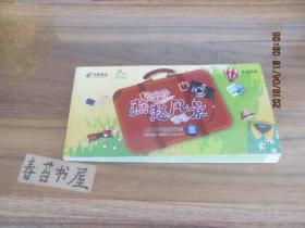 2017年旅游联票---燕赵风景