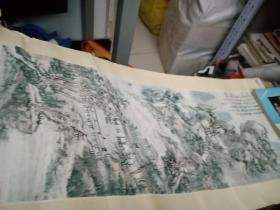 山水  黄宾虹 河北人民出版社1979年 长75.宽34厘米【印刷品】