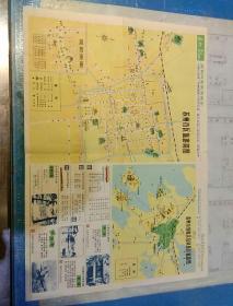 苏州市旅游简图  八开  电话号码为四位  苏州彩色印刷厂印