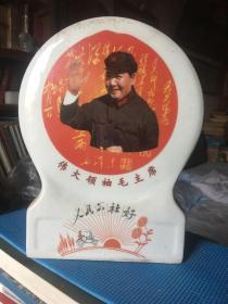 伟大领袖毛主席