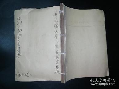 臨池一助(1-4卷全1冊)木刻線裝 光緒元年新鐫 原版現貨